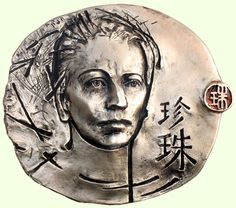 Base de datos - Fidem Medallas