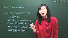 (Korean conversation II) 9.Asking phone numbers 전화번호 물어보기
