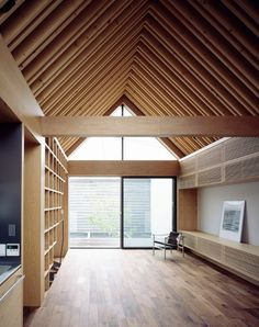 ARK is a minimalist residence located in Tokyo, Japan, designed by APOLLO Architects & Associates. The box-shaped volume on the second floor sticks out towards the street. The front yard is enclosed. Timber Architecture, Contemporary Architecture, Architecture Details, Wood Facade, Wood Cladding, Timber Roof, Wood Interiors, Japanese House, Ceiling Design