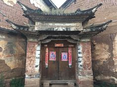 Gate to courtyard home of Bai ethnic minority family Sha Xi Village Yunnan #travel #photography #nature #photo #vacation #photooftheday #adventure #landscape