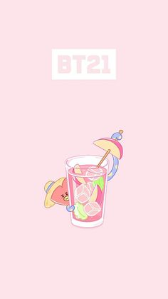 Tata just chilling. Kawaii Wallpaper, Bts Wallpaper, Bts Taehyung, Bts Bangtan Boy, E Dawn, Bts Drawings, Bts Chibi, Line Friends, Bts Lockscreen