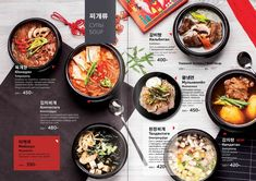 Design menu for Korean restaurant food poster Food Graphic Design, Food Menu Design, Food Poster Design, Menu Restaurant Design, Restaurant Recipes, Restaurant Restaurant, Japanese Restaurant Menu, Restaurant Poster, Restaurant Identity