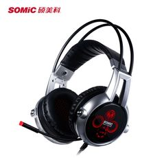 81.00$  Watch here - http://alic7u.worldwells.pw/go.php?t=32602529902 - Somic E95X Headphone USB 7.1  Vibration 5.2 Audio Encoding Multi-Channel Noise Isolating Super Bass LED Gaming Stereo Headset 81.00$