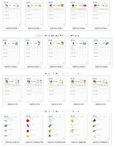 2세~7세 유아용 한글따라쓰기 구성은 기본자음따라쓰기, 기본모음따라쓰기, 가나다따라쓰기, 낱말따라쓰기로 순서대로 프린트해서 학습하면 됩니다. 웹에서 바로 프린트해서 바로 사용가능하며 부족한 부분은 언제든지 반복적으로 프린트해서 학습하면 됩니다. Learn Korean Alphabet, Korean Writing, Korean Language Learning, Korean Words, Kids Pages, Preschool Education, Home Activities, Fine Motor Skills, Kids Learning