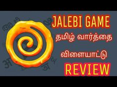 JALEBI GAME REVIEW TAMIL ஐிலேபி கேம்app link - https://play.google.com/store/apps/details?id=com.happyadda.jalebi Any TECH NEWS VISIT MY CHANNEL ,TAMIL TECH & TALKIES LINK ... source... Check more at http://tamil.swengen.com/jalebi-game-review-tamil-%e0%ae%90%e0%ae%bf%e0%ae%b2%e0%af%87%e0%ae%aa%e0%ae%bf-%e0%ae%95%e0%af%87%e0%ae%ae%e0%af%8d/