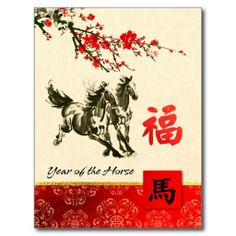 >>>Order          Chinese Year of the Horse Customizable Postcards           Chinese Year of the Horse Customizable Postcards so please read the important details before your purchasing anyway here is the best buyHow to          Chinese Year of the Horse Customizable Postcards Here a great ...Cleck Hot Deals >>> http://www.zazzle.com/chinese_year_of_the_horse_customizable_postcards-239978520052561579?rf=238627982471231924&zbar=1&tc=terrest