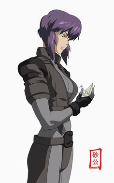 Motoko Kusanagi: Ghost in the Shell - Stand Alone Complex