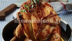 Κοτόπουλο στο φούρνο, τέλεια ψημένο