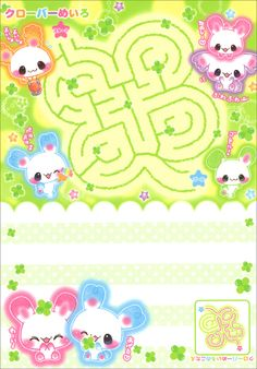 Rainbow Friends - Kawaii colorful memo - printable
