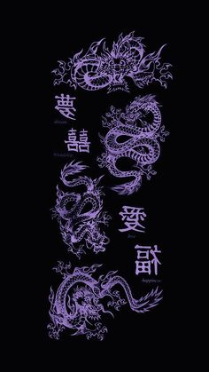 Dragon Wallpaper Iphone, Japanese Wallpaper Iphone, Dark Wallpaper Iphone, Purple Wallpaper, Iphone Background Wallpaper, Retro Wallpaper, Dark Purple Aesthetic, Black Aesthetic Wallpaper, Iphone Wallpaper Tumblr Aesthetic