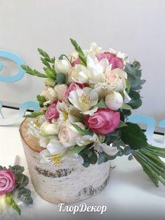 Букет невесты с альстромерией