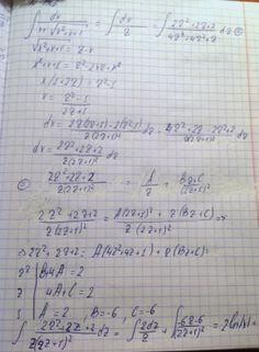 Репетиторы по математике и физике (курсы математики и физики): Высшая математика. Математический анализ. Онлайн и на первых местах всегда находятся платные решения задач по математике и физике.