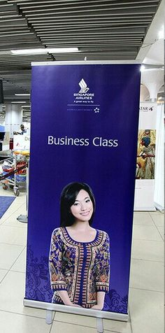 Singapore Airlines Airport Banner