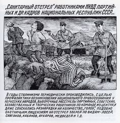 Gulag a history of the soviet camps pdf viewer