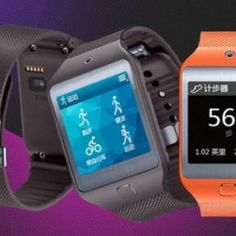 Samsung Gear 2 Neo Smart Watch – R381 1.63 Inch, Heart Rate Monitoring, Smart Watch.