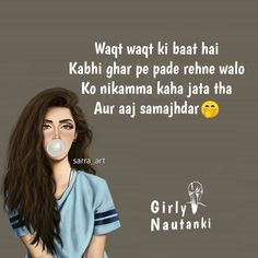 Exam Quotes Funny, Best Friend Quotes Funny, Funny Attitude Quotes, Funny Girl Quotes, Crazy Quotes, Girly Quotes, Jokes Quotes, Fun Quotes, Hindi Quotes