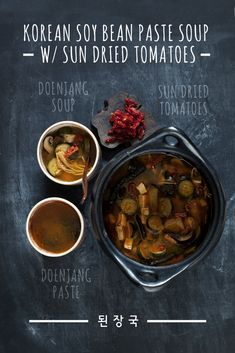 DOENJANG SOUP / KOREAN SOYBEAN PASTE SOUP WITH A TWIST — TOUCH. TASTE. DESIGN