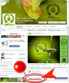 https://www.facebook.com/profile.php?id=577913828945476&ref=ts&fref=ts