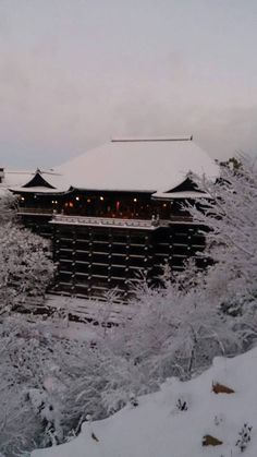 Snow in Kyoto