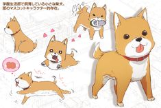The anime character Taromaru is a unknown with unknown length unknown hair and unknown eyes. Anime Cosplay, Character Sheet, Character Design, Kawaii Anime, Anime Zombie, Anime Manga, Anime Art, Anime School Girl, Drawing Templates