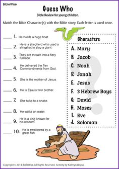 Guess Who (Match Bible Characters and Events) - Kids Korner - BibleWise Bible Activities For Kids, Bible Study For Kids, Bible Lessons For Kids, Kids Bible, Church Activities, Bible Games For Youth, Kids Church Games, Youth Group Lessons, Children's Bible