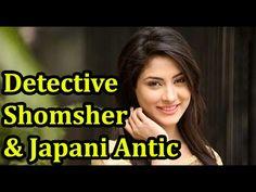 Detective Shomsher O Japani Antic Ft Nisho & Mehjabin | Eid Natok [Eid U...