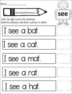 Reading Fluency Practice for Beginning Readers Sight Word Sentences, Sight Word Worksheets, Reading Worksheets, Cvc Words, Sight Words, Reading Activities, Kindergarten Worksheets, Kindergarten Reading, Teaching Reading