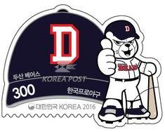 Portal System, World Baseball, Postage Stamps, Korea, World, Stamps, Korean