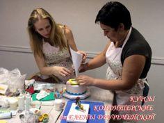 Базовый кондитерский курс по тортам