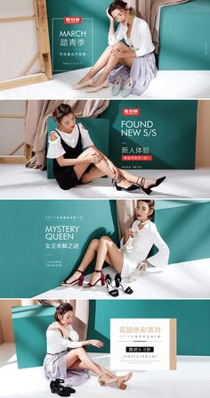 Honeygirl fashion shoes banner poster design from the Hornets http://woofeng.cn/