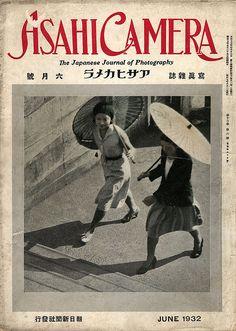 Japanese photography magazine, 1932