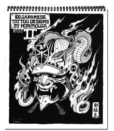 2 Vol. Horimouja