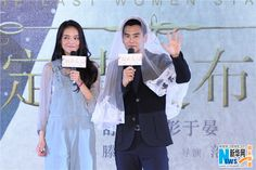Chinese romance film 'The Last Women Standing' has announced its release date.  Touted as the must-see love story of the year, this romantic comedy shines with an all-star cast, including Golden Horse Award winning-actress Shu Qi, and hit actor Eddie Peng.  http://www.chinaentertainmentnews.com/2015/09/the-last-women-standing-sets-release.html