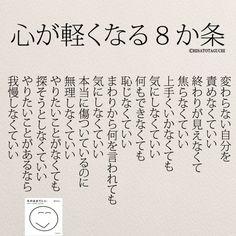 いいね!7,621件、コメント50件 ― @yumekanau2のInstagramアカウント: 「自分で自分を追い詰めないこと。 . . 【読書会(オフ会)を8月13日に開催】 .…」