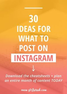 Having a difficult time figuring out what to share on Instagram? Here are 30 ideas for photos and captions that will grow your followers and keep the inspiration going all month long.
