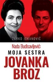 Nada Budisavljević: moja sestra Jovanka Broz
