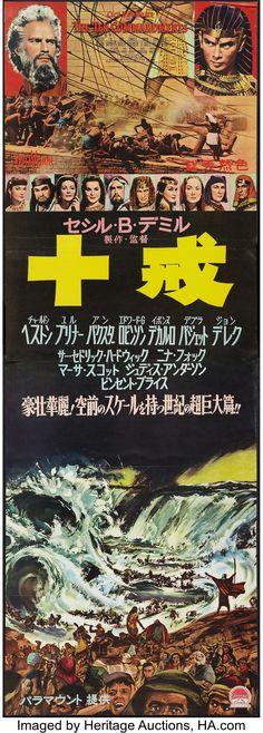 The Ten Commandments (Paramount, 1956). Japanese