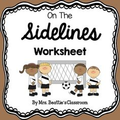 "Have you ever wondered what to do with the students who forget their gym clothes? Problem solved!! Keep them busy and focused on the lesson with this ""On The Sidelines"" worksheet. 