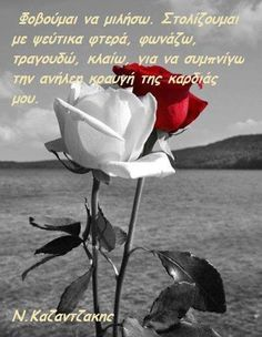 Greek Quotes, Poetry, Dads, Fitness, Parents, Poetry Books, Fathers, Excercise, Health Fitness