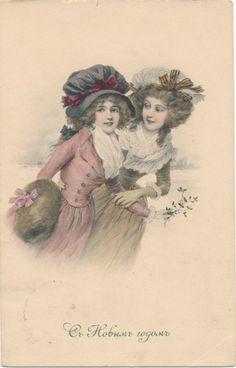 Веб-Портал Музеев - Postkaart. Uusaasta. 1910.