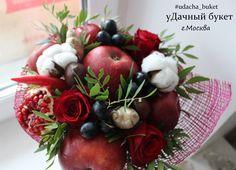 Теперь я знаю, что вам нужно! Букет с цветами, хлопком, зеленью и фруктами. Берите, хватайте и всем расскажите! Такой букетик за 2000 размер L (диаметр 30 см.) цена действительна до конца ноября спешите, пока я добрая! Свежий, сочный, яркий! гранат яблоки розы каштаны зелень имбирь виноград перец Чили хлопок слива #udaha_buket #удачныйбукетпушкино #удачныйбукетивантеевка #удачныйбукетмосква #букетизовощей #букетизфруктов #съедобныебукеты #подарки #осень #витамины
