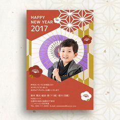 家族の定番デザイン特集|年賀状なら年賀家族2017 <公式>サイト