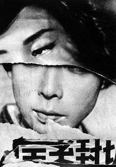 William Klein, Tokyo, 1961.