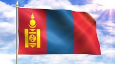 Country Information, Mongolia