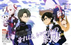 Yuna, Eiji, Kirito & Asuna ~ Ordinal Scale