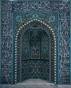 Beautiful Islamic Art from Asfahan - Iran