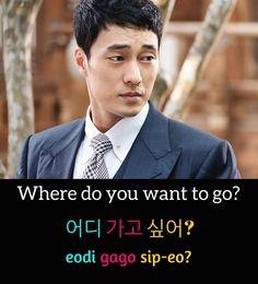 Learn Korean: Where do you want to go?