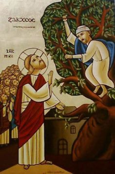 Where is Jesus passing through in our own lives? He always shows up for those who have their spiritual eyes opened to see Him. How about in our workplace? How about in our relationships? How abou. Early Christian, Christian Art, Religious Icons, Religious Art, Where Is Jesus, Orthodox Catholic, Spiritual Eyes, Catholic Online, Bible Verse Pictures