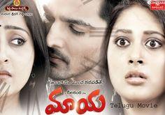 Maaya telugu full movie online watch