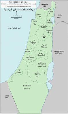 خارطه لمحافظات فلسطين قبل النكبة  Palestine 1946 under the British Mandate.